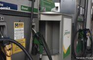 Petrobras reduz preços de gasolina e diesel